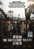 Battleship Island (Korean Movie)
