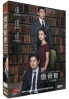 The Good Wife (Korean Series)