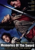 Memories of the Sword (Korean Movie)