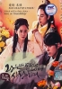 The King in Love (Korean Series)