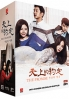 The Promise (Complete Series, Korean TV Drama)