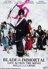 Blade of the Immortal (Japanese Movie)