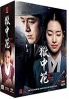 Flower of Prison (Korean TV Series)