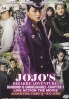 Jojo's Bizarre Adventure - Diamond is Unbreakable (Japanese Movie)