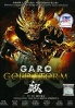 Garo : Gold Storm (Japanese live Action TV Series)