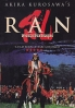RAN (1985 by Kurosawa Akira - Japanese Classic Film, English Sub)