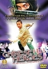 Chinese Heroes (Chinese Movie DVD)