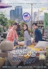 The Revolutionary Love (Korean TV Series)