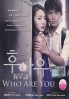 Who Are You (Korean TV Drama)