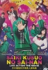 Saiki Kusuo no Sainan (Japanese Movie)