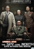 Spy Gone North (Korean Movie)