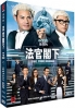 OMG! Your Honour (TVB Chinese Drama)