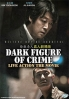Dark Figure of Crime (Korean Movie)