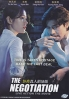 The Negotiation (Korean Movie)