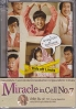 Miracle in Cell No. 7 (Region 3 DVD)(Korean movie)