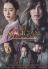 The Magician (Korean Movie)