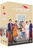 Marry Me Now (Korean TV Series)