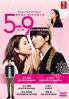 From Five to Nine (Japanese TV Drama DVD)
