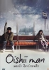 Oishii Man (Korean Movie)