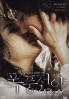 Lovers Vanished (Korean movie DVD)