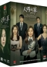 Mysterious Personal Shopper (Complete Series, Korean TV Series)