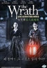 The Wrath (Korean Movie)
