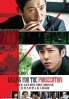 Killing for the prosecution (Japanese Movie)
