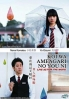 Koi Wa Ameagari NO You Ni (Japanese Movie)