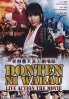 Donten ni Warau (Japanese Movie)
