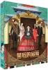 The Last Empress (Korean TV Series)