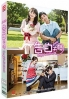 Couple on the backtrack (Korean TV Series)