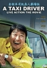 A Taxi Driver (Korean Movie)