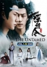Untamed (Chinese TV Series)