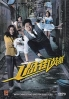Ratman to the rescue (HK TV Series)