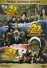 20Th Century Boys Trilogy - The Complete Saga (Japanese Movie DVD)