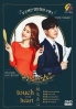 Touch Your Heart (Korean TV Series)