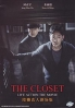 The Closet (Korean Movie)