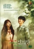 A Piece of your mind (Korean Drama)