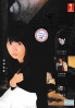 A Little Princess (Japanese TV Drama DVD)