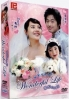 Wonderful Life (Korean tv series)