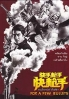 For a few bullets (Chinese Movie DVD)