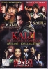 Kaiji The Ultimate Gambler Trilogy Collection (Japanese Movie)