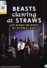 Beasts Clawing at Straws (Korean Movie)