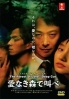 The Deep Forest of Love (Japanese TV Series)