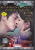 Dance of The Dragon (Korean Movie DVD)