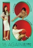 18 Again (Korean TV Series)