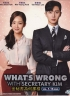 What's Wrong With Secretary Kim (Korean TV Series)
