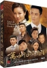 Love Of a Forgotten Century (Chinese TV Series)
