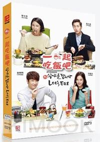 Let s eat eng sub good drama korean