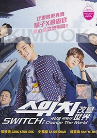 SWITCH: Change the world (Korean TV Series)